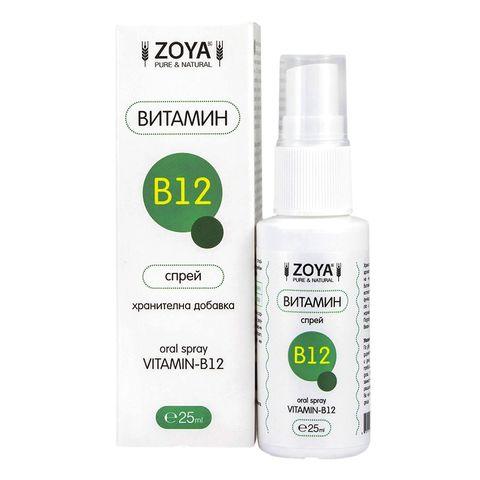 Витамин В12 Спрей х25 мл Zoyabg