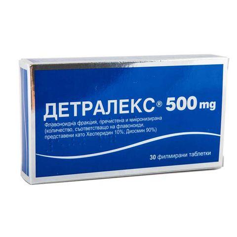 Детралекс при разширени вени и хемороиди 500мг х30 таблетки Servier