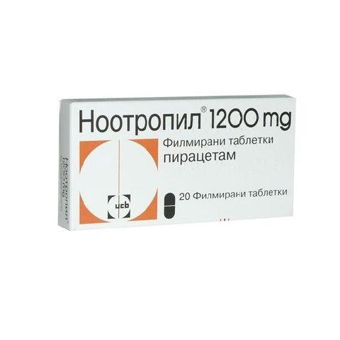 Ноотропил 1200 mg х20 филмирани таблетки