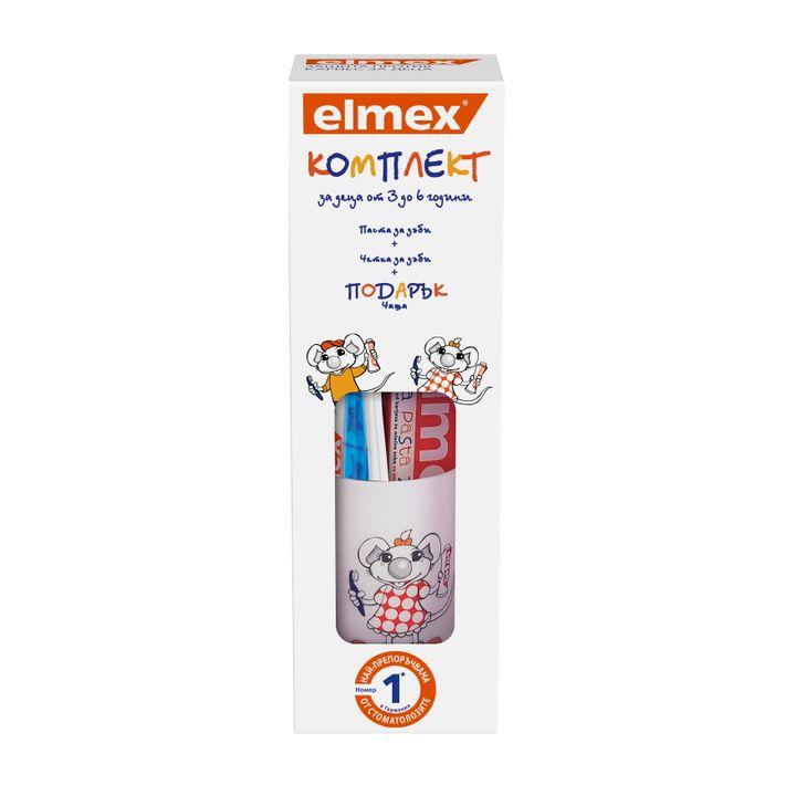 Elmex Промо комплект Детска паста за зъби,  четка за зъби за деца oт 3 до 6 години и подарък чаша