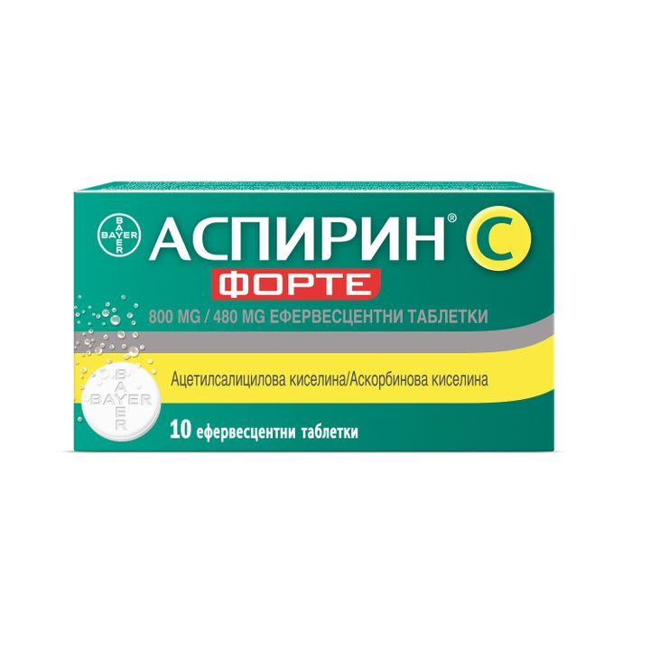 Bayer Аспирин C Форте 800 mg / 480 mg х10 ефервесцентни таблетки при грип и настинка