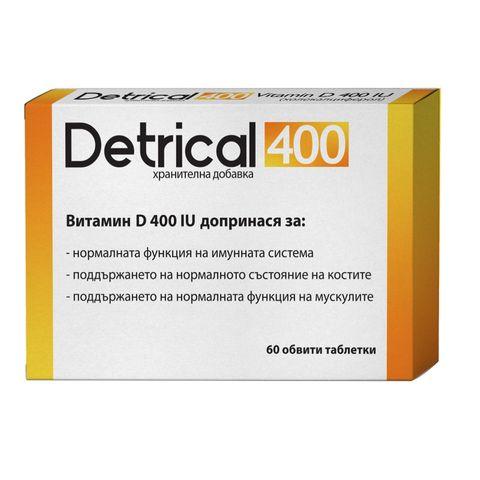 Детрикал 400 за имунната система x60 таблетки Naturprodukt