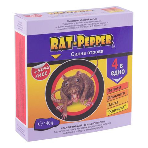 """Rat-Pepper Силна отрова 4в1 пелети, блокче, паста и """"хапчета"""" х140 грама"""