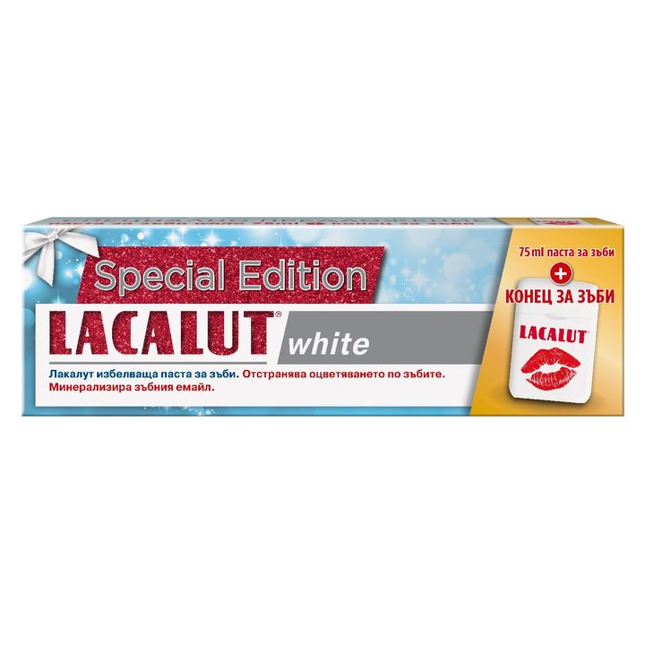 Lacalut Промо комплект Special Edition White Избелваща паста за зъби и Конец за зъби