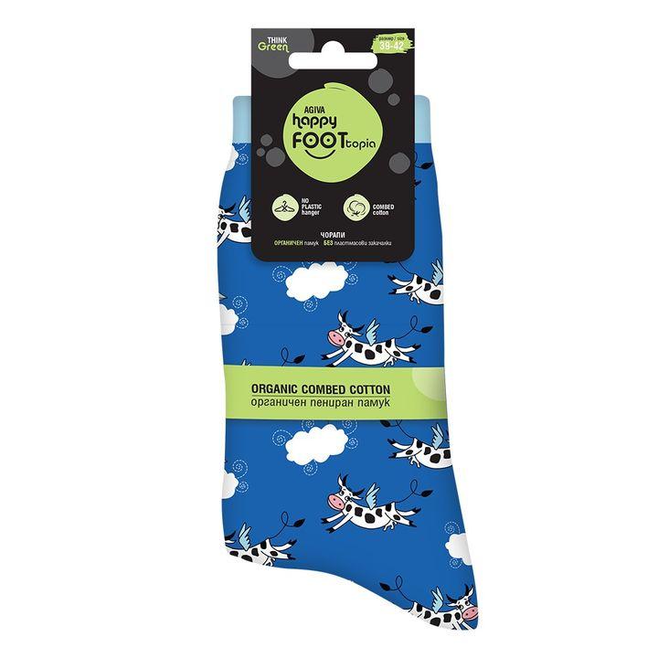 Agiva Happy Foottopia Чорапи от органичен пениран памук Крава, размер 39-42