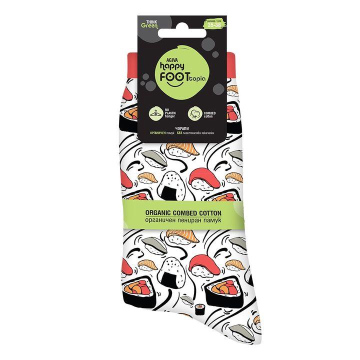 Agiva Happy Foottopia Чорапи от органичен пениран памук Суши, размер 35-38