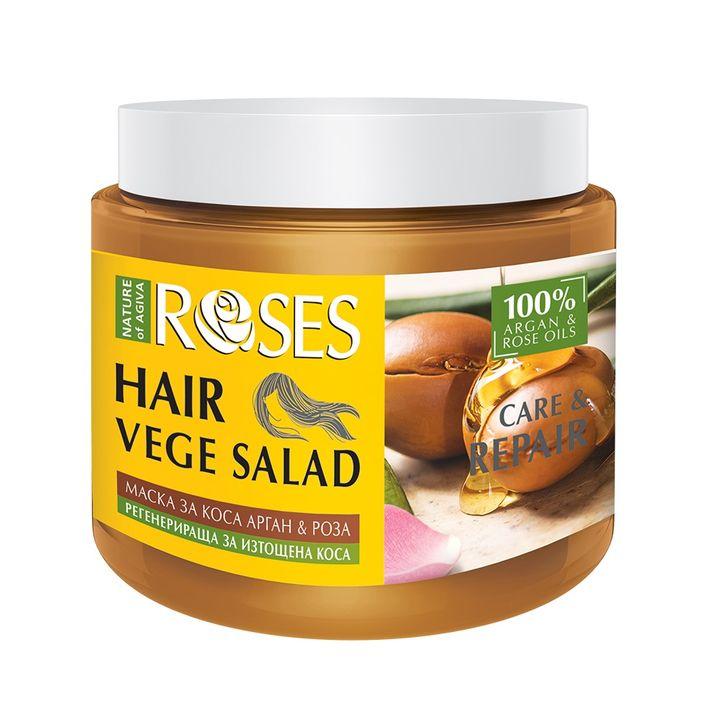 Nature of Agiva Hair Vege Salad Регенерираща маска за изтощена коса с арган и роза x500 мл