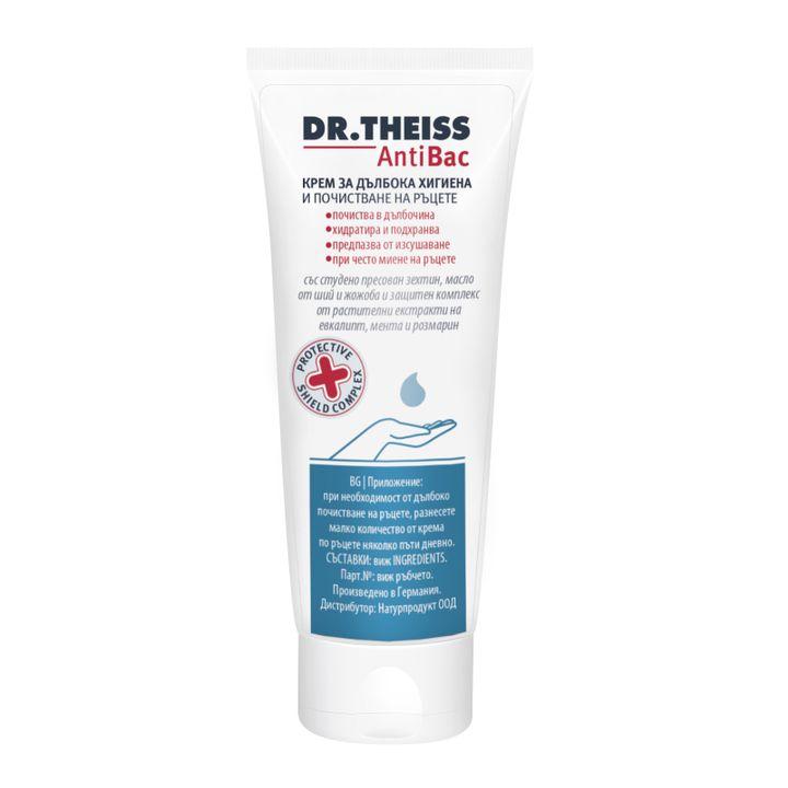 Dr. Theiss AntiBac Крем за ръце със защитен комплекс x100 мл