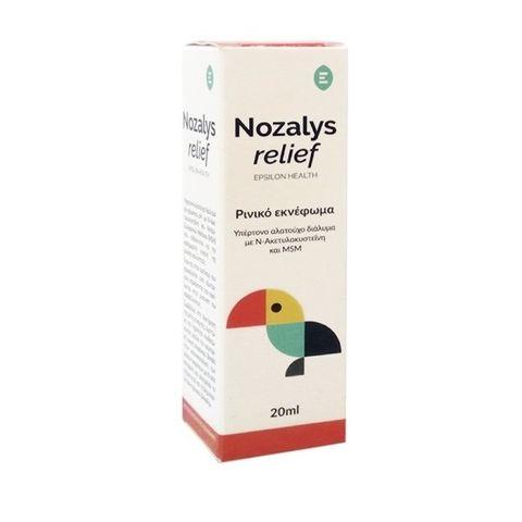 Nozalys Relief Спрей за нос х20 мл Epsilon Health