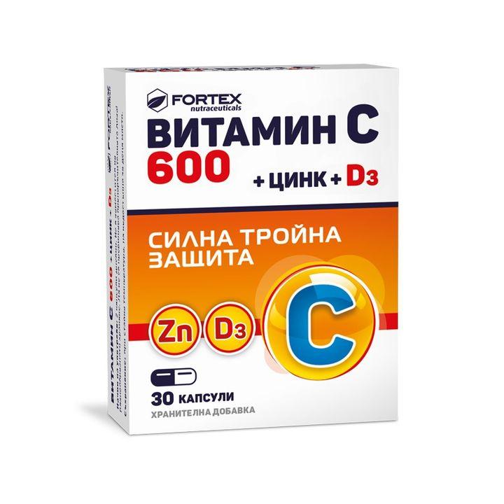 Fortrex Витамин С 600 с цинк и D3 х30 капсули