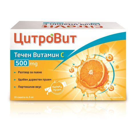 Цитровит Течен витамин С 500 mg х10 сашета Teva