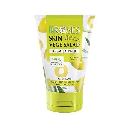 Nature of Agiva Vege Salad Хидратиращ крем за ръце с масло от маслина x100 мл