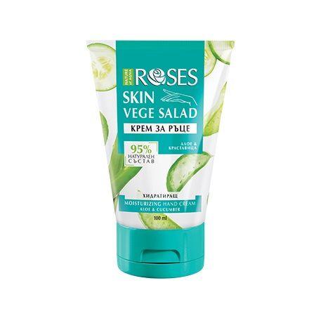 Nature of Agiva Vege Salad Хидратиращ крем за ръце с екстракт от краставица и сок от алое x100 мл