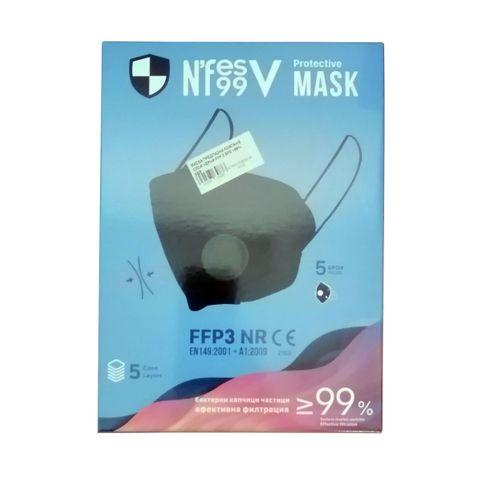 N'FES 99V Предпазна маска FFP3 NR с въздушна клапа Черна х5 броя