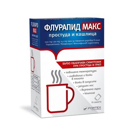 Fortex Флурапид Макс простуда и кашлица х8 сашета