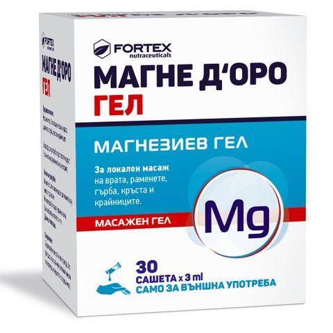 Fortex Магне Д'оро гел 3 мл х30 сашета