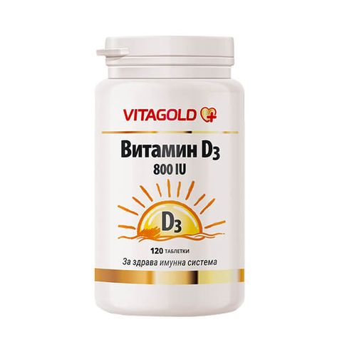 Vitagold Витамин D3 800IU х120 таблетки