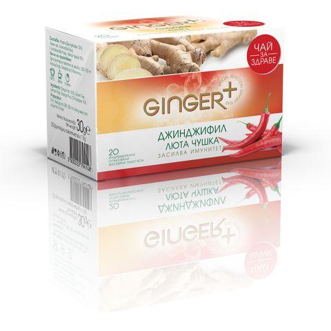 Ginger+ Джинджифил и люта чушка х20 индивидуално опаковани филтърни пакетчета с конец