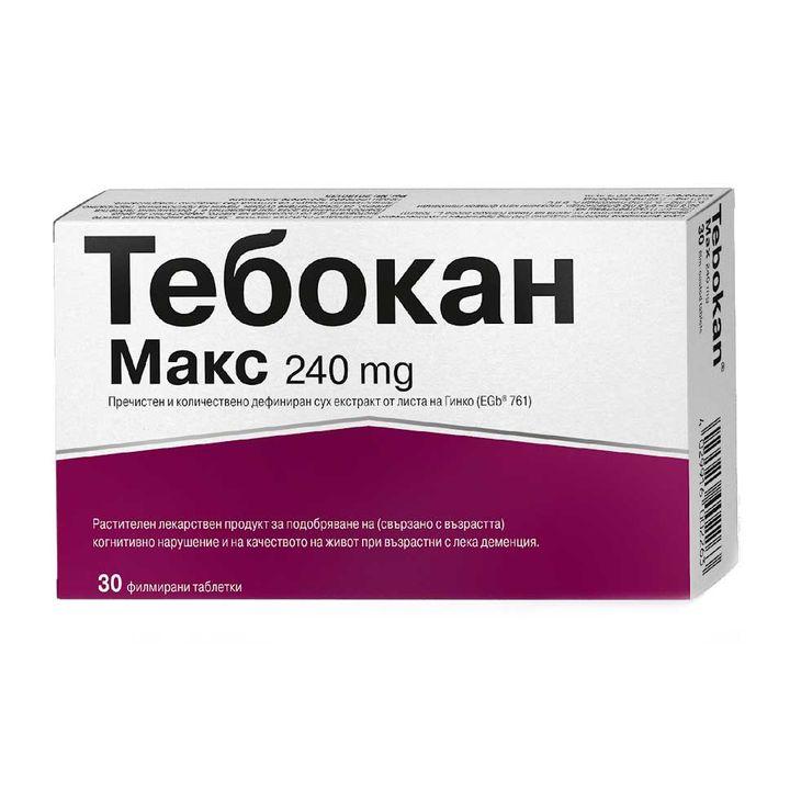 Тебокан Макс 240 mg х30 таблетки Naturprodukt