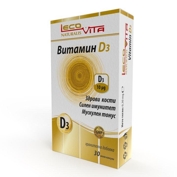 LecoVita Витамин D3 х30 таблетки