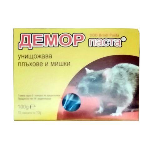 Демор паста унищожава плъхове и мишки х100 грама