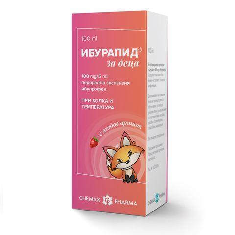 Химакс Фарма Ибурапид за деца Сироп при болка и температура 100мг/5мл х100 мл