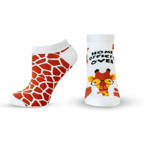 Agiva Happy Foottopia Къси чорапи от органичен пениран памук Жираф, размер 39-42