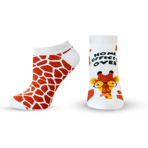 Agiva Happy Foottopia Къси чорапи от органичен пениран памук Жираф, размер 43-46