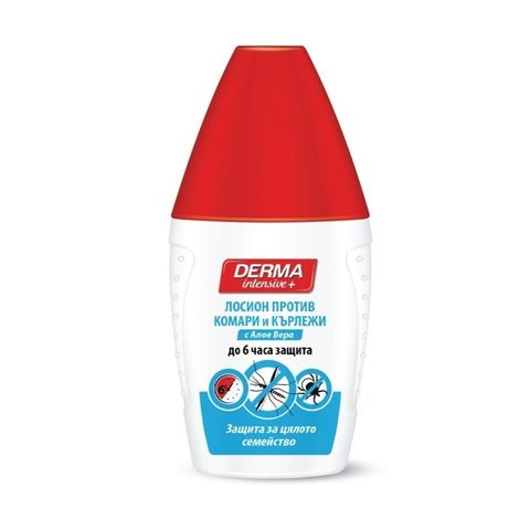 Derma Intensive+ Лосион против комари и кърлежи с алое вера x50 мл