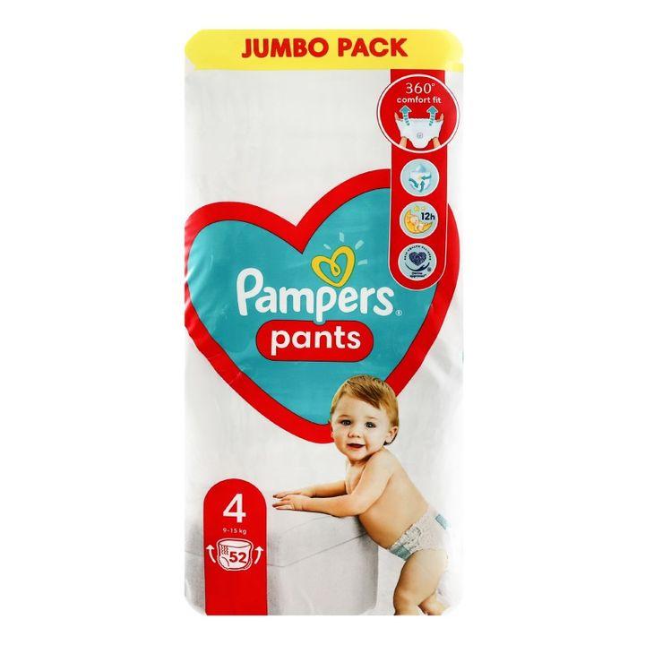 Pampers Pants 4 Maxi  Пелени-гащи за бебета и деца от 9 до 15 килограма x52 броя