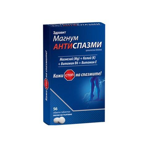 Магнум Антиспазми х56 обвити таблети Naturprodukt