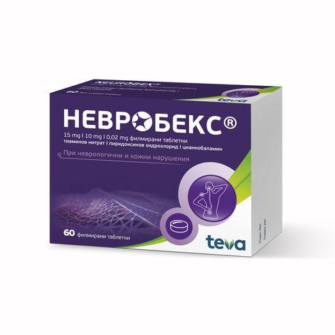 Невробекс х60 филмирани таблетки