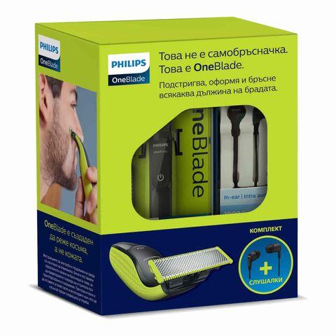 Philips OneBlade QP2520/20 Уред за подстригване, оформяне и бръснене с подарък Слушалки