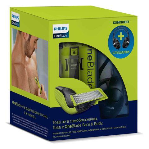 Philips OneBlade Хибриден стилизатор за подстригване, оформяне и бръснене QP2620/20 с подарък Слушалки