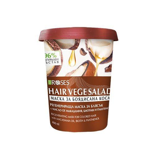 Nature of Agiva Hair Vege Salad Регенерираща маска за блясък за боядисана коса с масло от макадамия x400 мл