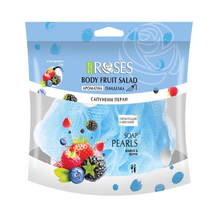 Nature of Agiva Body Fruit Salad 2в1 Ароматна панделка със сапунени перли с аромат на горски плодове и черен пипер