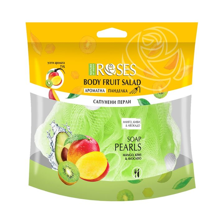 Nature of Agiva Body Fruit Salad 2в1 Ароматна панделка със сапунени перли с аромат на манго, киви и авокадо