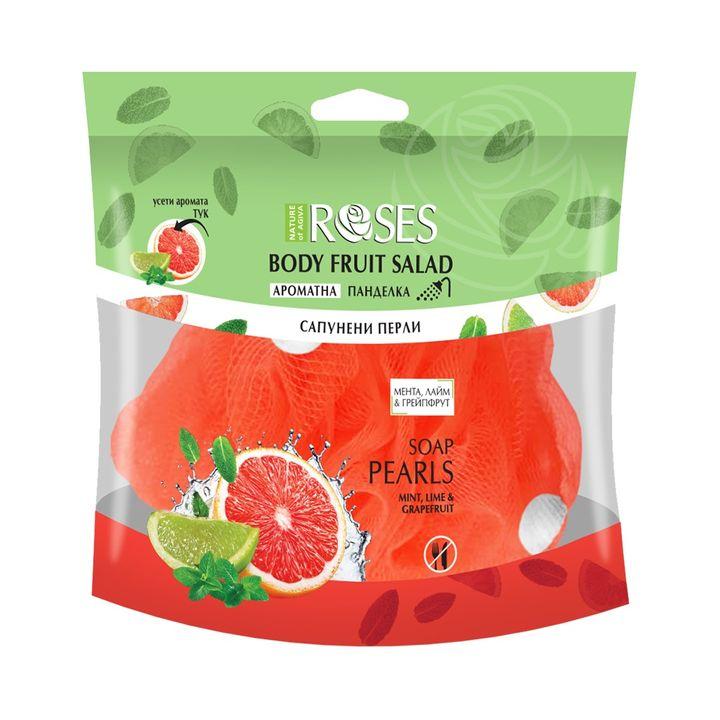 Nature of Agiva Body Fruit Salad 2в1 Ароматна панделка със сапунени перли с аромат на мента, лайм и грейпфрут