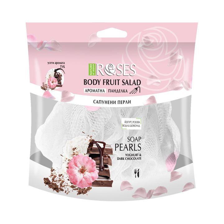 Nature of Agiva Body Fruit Salad 2в1 Ароматна панделка със сапунени перли с аромат на йогурт,  розова вода и шоколад