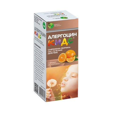 Алергоцин Кидс Сироп с аромат на портокал х100 мл