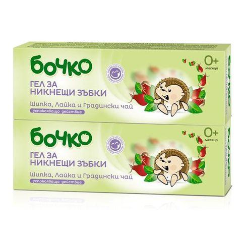 Бочко Промо комплект Гел за никнещи зъбки 2х20 мл