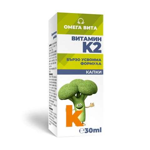 Omega Vita Витамин К2 на капки х30 мл