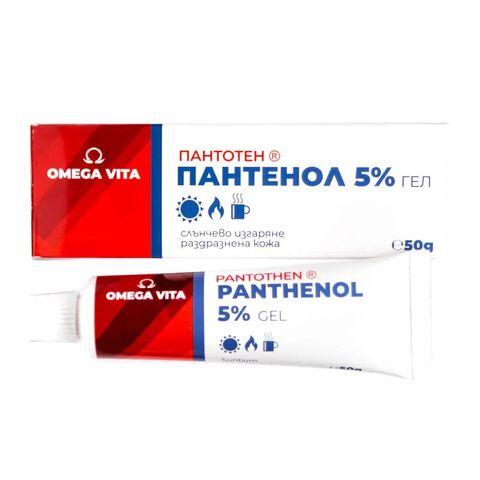 Omega Vita Пантенол 5% гел х50 г