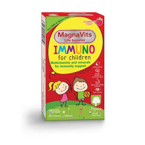 Magnalabs Магнавитс Имуно за деца х30 дъвчащи таблетки