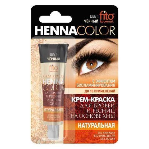 Fito Cosmetic Henna Color Боя къна за оцветяване на вежди и мигли x5 мл,  черен
