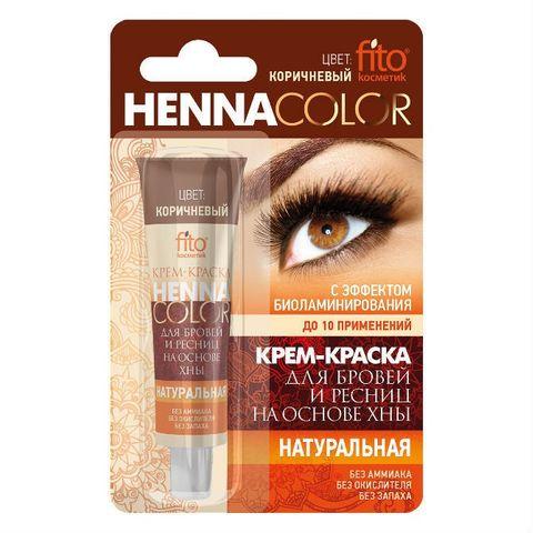 Fito Cosmetic Henna Color Боя къна за оцветяване на вежди и мигли x5 мл, кафяв