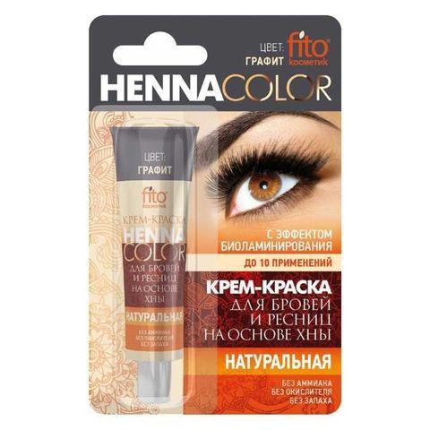Fito Cosmetic Henna Color Боя къна за оцветяване на вежди и мигли x5 мл, графит