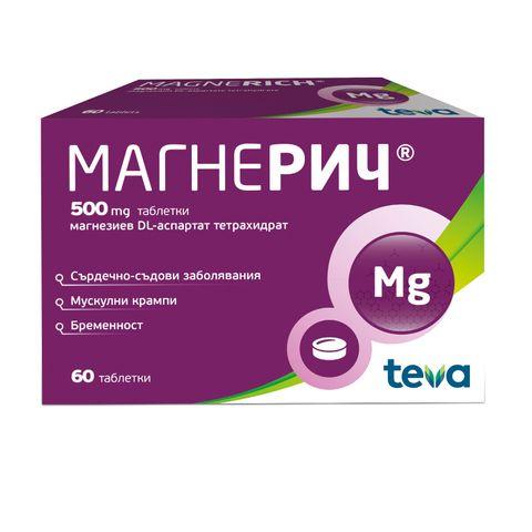 Магнерич при сърдечно-съдови заболявания, мускулни крампи, бременност 500мг х60 таблетки Teva