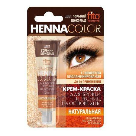 Fito Cosmetic Henna Color Боя къна за оцветяване на вежди и мигли x5 мл, шоколад